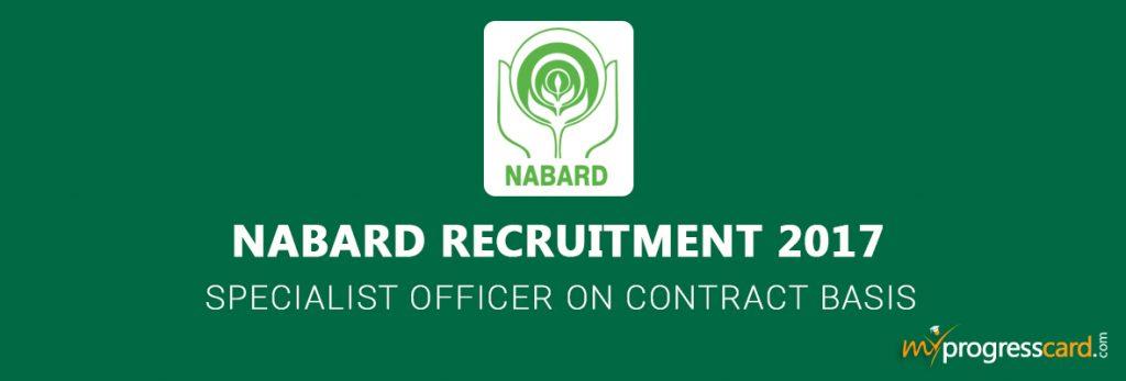nabard-bank